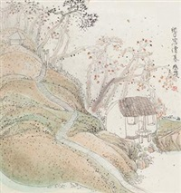 幽境图 (landscape) by zhu daoping