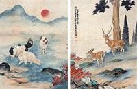 百禄图·三羊开泰 (2 works) by liu kuiling