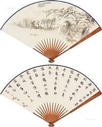 断桥残雪图 行书七言诗 成扇 设色纸本 水墨纸本 (folding fan) (recto-verso) by feng chaoran and ma gongyu