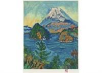 mt. fuji (set of 2) by ryuzaburo umehara
