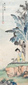 蕉下弄琴 立轴 纸本 by wu qingxia