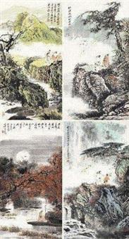 人物 (in 4 parts) by ma bole