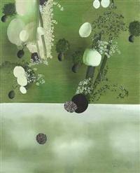 règne végétal by abderrahim yamou