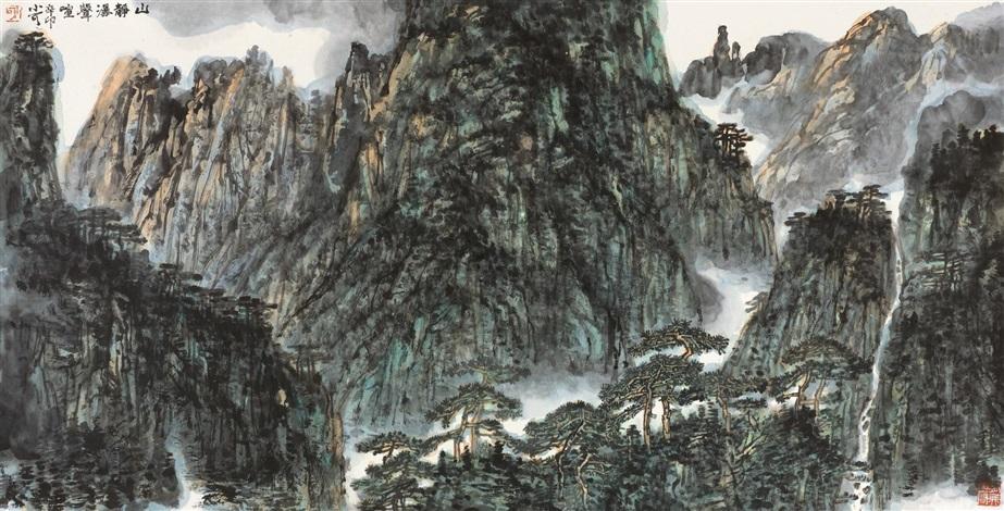 山静瀑声喧 by li xiaoke