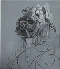 the housekeeper's diary by george condo