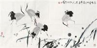 高鸣常身月 by lin fengqing