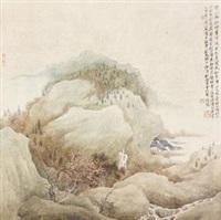 山居图 by xu xinrong