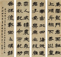 calligraphy (set of 4 works) by cai gongshi