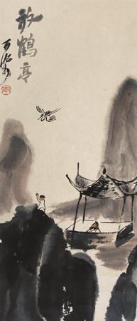放鹤亭 crane pavilion by li keran