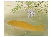 carps and leaf by ryushi kawabata