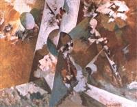 espoir by a. lobanov