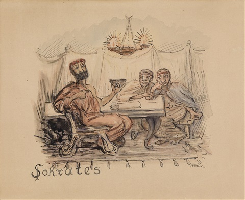 sokrates by alfred kubin