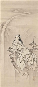 kannon seated on a rock by sansetsu