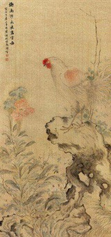 高官图 by sima zhong