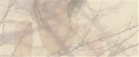 之. 間 第38號 (between no.38) by xu hualing