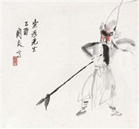 戏剧人物 镜片 设色纸本 ( figure) by guan liang