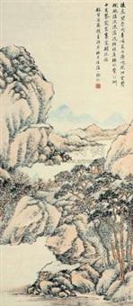 山水 by xu xing