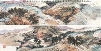 摩诘诗意图 (painting about wang wei's poem) by xiao haichun