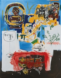 campaign by jean-michel basquiat