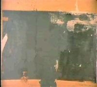acetati 1991 by gianriccardo piccoli