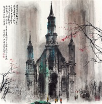 教堂 (church) by jiang mingxian