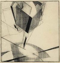 proun 5a by el lissitzky