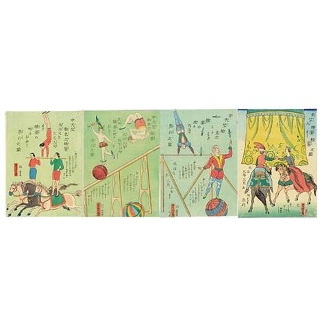 naka tenjiku hakurai no karuwaza (in 4 parts, various sizes, oban tate-e) by utagawa yoshitora