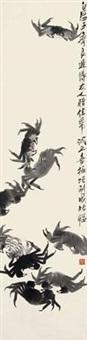 九蟹图 立轴 设色纸本 by qi liangchi