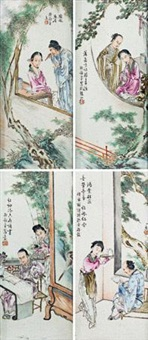 粉彩人物瓷板四屏 (a set of four folded wooden table screen, republic of china, each set with a famille-rose plaque with a couple) by xu yunquan