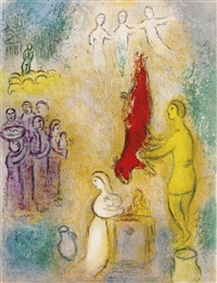 sacrifices made to the nymphs (from daphnis and chloe) by marc chagall