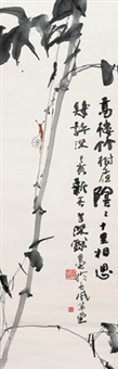 竹 挂轴 设色纸本 by yang shanshen