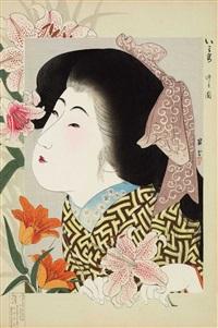 yurizono (liliengarten) (from ima sugata (die mode von heute)) by shoun yamamoto
