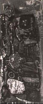 espece de cathedrale by jean arnal