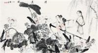 清莲图 by liu jingyun