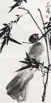 竹石图 by ding yanyong