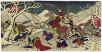 hirose biho (yoshikuni) (act.-10) by migita toshihide