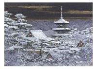 snow by sumio goto