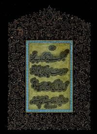 kit'a by mehmet yakup