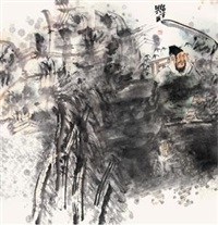 人物 by zhang xingguo