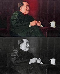 毛主席绣像 (embroidery portrait of chairman mao) (recto-verso) by xu jianpu