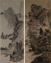 山中瀑布 立轴 纸本 (2 works) by liu yantao