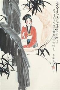 诗意图 by ma quan