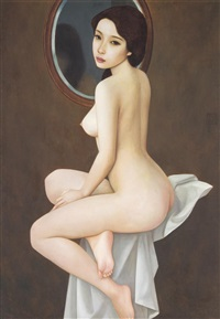 the girl in the mirror by xue yanqun