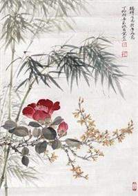 花卉 by yu zhizhen and liu lishang