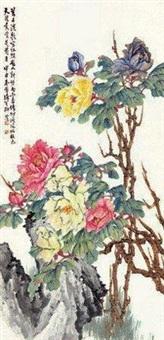 国色天香 by liu bin