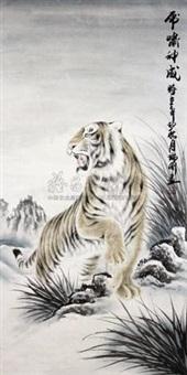 虎啸神威 by dai ruigang