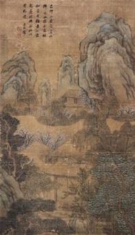 山水 by bian wenyu