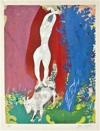 femme de cirque by marc chagall