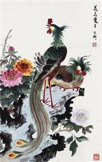 花鸟双王 by cai gongheng