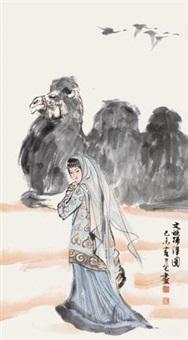 文姬归汉 by liu danzhai